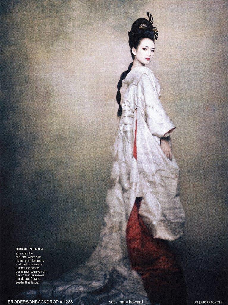# 1288  ' memoirs of geisha '